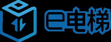 "e电梯|保险+运营+服务""电梯互联网平台"